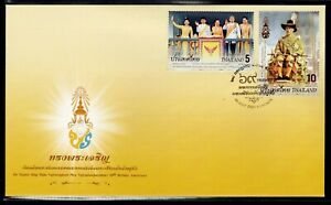 Thailand 2021 FDC H.R.H. King Rama X 69th Birthday Anniversary