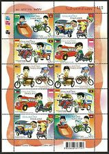 Thailand Stamp 2015 National Children's Day (ASEAN's Nation Vehicles)FS all Perf