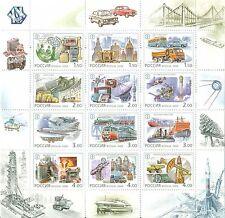 RUSSIA 2000 SC# 6606 Full Sheet, National Technological Milestones, MNH