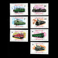 Hungary 1976 - 100th Anniversary of the Gyor-Sopron Railroad - Sc 2443/9 MNH