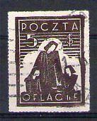 POLOGNE Oflag Camp de Neubrandenburg Fischer timbre n° 9ax oblitéré