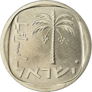 [#762366] Coin, Israel, 10 Agorot, 1978, Jerusalem, MS(63), Copper-nickel