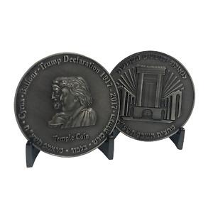 LL-003 Half Shekel King Cyrus Donald Trump Jewish Temple Mount Israel Coin Israe