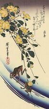 Yellow Rose and Frogs Hiroshige Woodblock Print