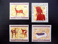 ALGERIA 1967 pitture sg474-7 U/M fp9236