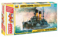 1/350 Scale model. The flagship of the 2nd Pacific squadron is the battleship