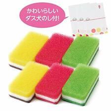 Duskin Kitchen Sponge Antibacterial Type 6 Pieces Cute Kawaii Noshi Japanese Jp