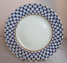 """Russian Imperial Lomonosov Porcelain Plate """"Cobalt Net""""  9.5"""" D"""