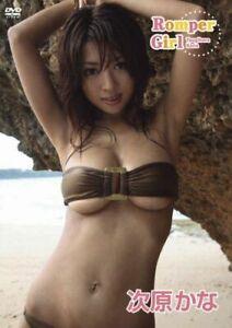 Japan Sexy Girl idols Idol Bikini Gravure Model DVD Kana Tsugihara  Romper Girl