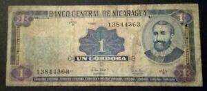 NICARAGUA 1 Cordoba Banknote 1995