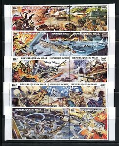 C434  Mali  1994   WWII  D-Day Normandy Landings   strips    MNH
