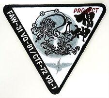 USN VQ-1 & JMSDF VQ-81 PROJECT RAIJIN PATCH