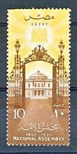 STAMP / TIMBRE EGYPTE N° 398 ** ASSEMBLEE NATIONALE