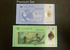 Malaysia - 12th Premium Set RM1+RM5 Collection  | UNC but no Folder