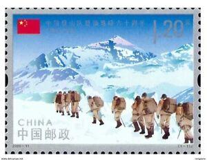 2020-11 CHINA MT.QOMOLANGMA EVEREST STAMP 1V