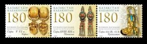 2009. Kazakhstan. Women's earrings. Joint issue. Sprip. MNH. Sc.595