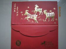 Great Eastern 2015 Gold Sheep/Lamb Chinese New Year Ang Pow/Red Money Packets2pc