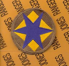 US Army 46th Infantry Division Ghost modern made SSI patch #2