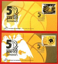 Greece 2018. 50 years since basketball cup winners AEK 1968 - 2018, 2 FDC's.