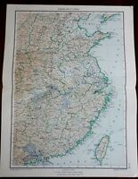 China Macao Hong Kong Canton Nanking 1950's Catholicism Religious Vintage Map