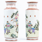A Pair Chinese Porcelain Famille Rose Vases