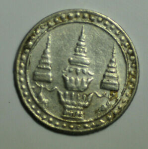 mw17633 Thailand; Silver Fuang - 1/8 Baht no date-1869  Rama IV   ELEPHANT Y#28