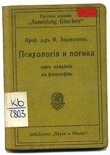 1913 Psychology & Logic Russian Psychologie Logik RUSSLAND Russische Психология