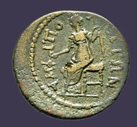 Archaios | Roman Provincial Macedon Amphipolis Marcus Aurelius Tyche AE | Rare