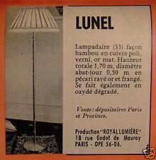 PUBLICITÉ 1958 LUNEL LAMPADAIRE FAÇON BAMBOU EN CUIVRE POLI - ADVERTISING
