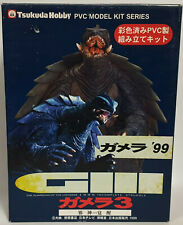 GAMERA : GAMERA 99 MODEL KIT MADE BY HOBBY / TSUKUDA
