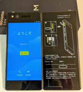 Zte Axon M GLOBAL WORLDWIDE ALL BANDS NEW Unlocked dual screen foldable rare