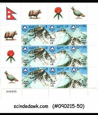 NEPAL 1982 GOLDEN JUBILEE OF UIAA Mt. EVEREST Mt. LHOTSE Mt. NUPTSE BLK - 9 MNH