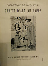 1969 CATALOGUE DE VENTE DROUOT  OBJETS D ART DU JAPON