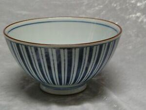 5er - Set Japanische Teeschalen Schale Japan Sumi  versch. Motive
