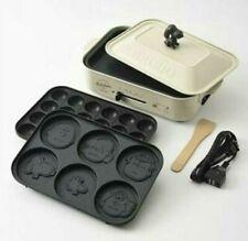 BRUNO Snoopy Compact Hot Plate Peanuts 3 Plates Takoyaki, Pancake, Flat Plates