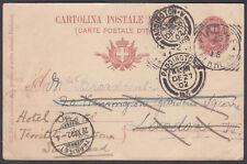 1902 Italy Firenze: London (Paddington Receivers) Redirect Territet, Switzerland