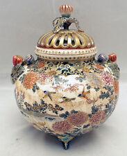 Museum Japanese Meiji Satsuma tripod Incense Burner / Koro, signed