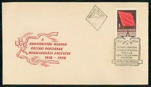 Mayfairstamps Hungary FDC 1958 Flag Budapest First Day Cover wwm_26529