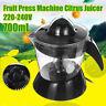 700ML Multifunctional Electric Citrus Fruit Press Machine Orange Juicer Squeezer