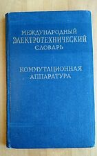 Dictionary INTERNATIONAL ELECTROTECHNICAL Vocabulary In many languages 1963