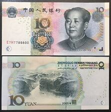 CHINA 10 Yuan 2005 5th Set of RMB Banknote Prefix 'E7H7' UNC