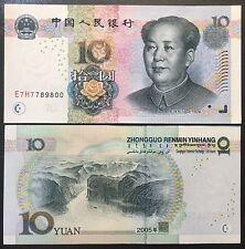 CHINA 10 Yuan 2005 5th Set of RMB Banknote UNC