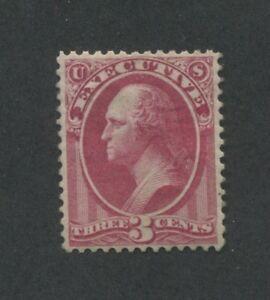 1873 United States Executive Official Stamp #O12 Mint VF Regummed Certified