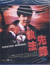 Righting Wrongs Blu Ray Yuen Biao Cynthia Rothrock NEW Eng Sub Region A