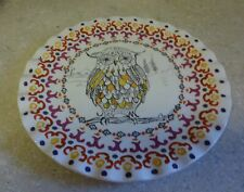 """1 NEW Anthropologie Mambo Clambake Canape Dessert Plate ~  Crab Boil ~ 6.5/"""""""