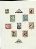 liberia stamps page ref 16908