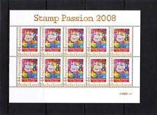 Nederland NVPH 2562 C4 Vel Pers. zegels Stamp Passion 2008 Postfris