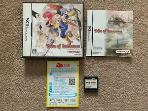 Tales Of Innocence - Japanese Nintendo DS 100% Genuine