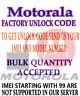 Motorola ATRIX at&t usa Unlock Code