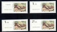 Canada Year 2019 - Mint NH -- Kiosk Stamps Complete set #2